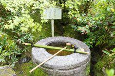 大徳寺 高桐院 つくばい | Flickr - Photo Sharing!