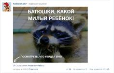 Рекламный пост с интригой - рекламируется конкурс