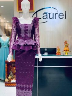 Asian Fashion, New Fashion, Dress Skirt, Peplum Dress, Modern Clothing, Lace Peplum, Traditional Clothes, Party Outfits, Modern Outfits