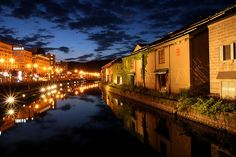 Otaru Canal...beautiful at night when it's lighted up...