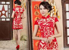 Paper cut inspired double happiness Chinese mandarin collar wedding dress | Modern Qipao