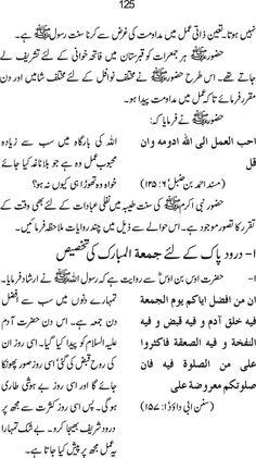 Complete Book: Esal-e-Swab ki Sharaee Hasiat ---  Written By: Shaykh-ul-Islam Dr. Muhammad Tahir-ul-Qadri --- Page # 125