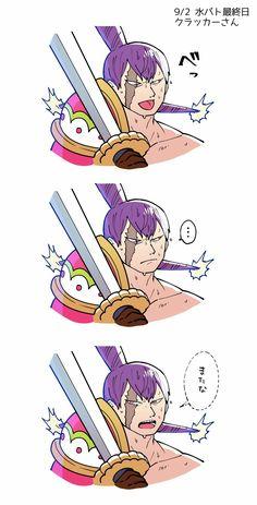 Manga Anime One Piece, One Piece Fanart, Cracker One Piece, Charlotte Cracker, Big Mom Pirates, One Piece Nami, 0ne Piece, Light Novel, Anime Outfits