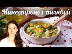 Суп с кукурузой и зелёным горошком - рецепт с фото и видео. Суп с консервированной кукурузой | Добрые вегетарианские рецепты с фото и видео