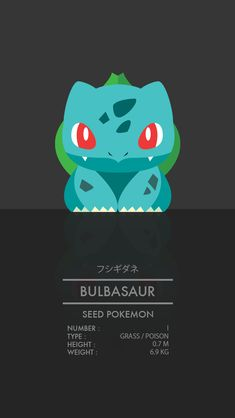 Bulbasaur by WeaponIX.deviantart.com on @deviantART