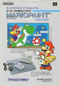 Mario Paint - Super Nintendo/Famicom - Nintendo - 1992