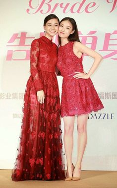 Ni Ni and Angelababy 'Hook Up' for 'Bride Wars' | China Entertainment News