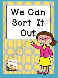 Math-Sorting from KinderDolls on TeachersNotebook.com -  (20 pages)  - Sorting Math activities and centers