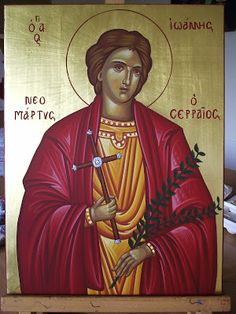 John of Serres (Feast Day - May The Holy New Martyr John came from a wealthy family of Serres and was born and raised in Serres . Religious Images, Religious Art, The Turk, Orthodox Christianity, Catholic Saints, Orthodox Icons, God, Muhammad, Prison