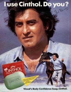 vintage ad india 1  #India