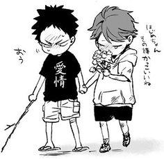 Iwaizumi Hajime & Oikawa Tooru - iwaoi   Haikyuu   Pinterest ...
