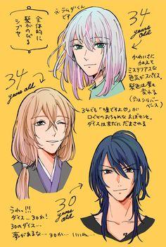 Anime Oc, Anime Guys, All Star, Dark Drawings, Bishounen, Rap Battle, Manga Games, Touken Ranbu, Division