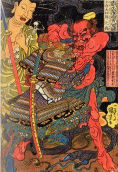 Doki Taishirô Motosada wrestling with a niô at the haunted shrine of Maôdô at Inohanayama in Kai Province, series 800 Heroes Japanese Art Samurai, Samurai Art, Suikoden, Japanese Monster, Traditional Japanese Art, Japan Tattoo, Kuniyoshi, Oriental Tattoo, Japanese Illustration