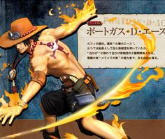 Mera Mera no Mi - The One Piece Wiki - Manga, Anime, Pirates, Marines, Treasure, Devil Fruits, and more