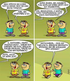 Peanuts Comics, Humor, Funny, Instagram Posts, Quotes, Kai, Cartoons, Quotations, Cartoon