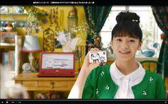 「傳谷英里香」の画像検索結果