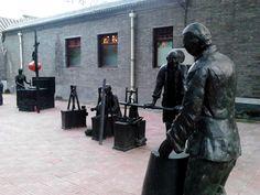 老北京 Beijing China, Batman