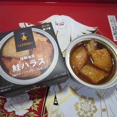 【缶つま】燻製油漬 鮭ハラス