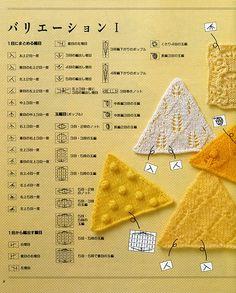 Decoding Japanese knitting symbols