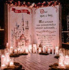 Фотозона на свадьбу Севастополь