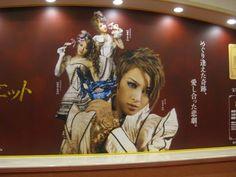 Teatro giapponese: con Takarazuka Revue Company spettacoli al femminile
