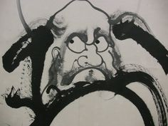 """BodhiDharma- """"Outline of (Zen)Practice"""" - MANY roads lead to the Path, but basically there are only two: reason and practice..   To enter by reason means to realize the essence through instruction and to believe that all living things share the same true nature..   To enter by practice refers to four all-inclusive practices: Suffering injustice, adapting to conditions, seeking nothing, and practicing the Dharma..  (continues) ..."""