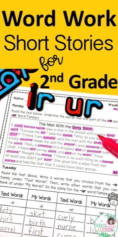 Word Work for 2nd grade. Use in literacy centers or in guided reading.  Daily 5 | Small Groups | Morning Work | Homework