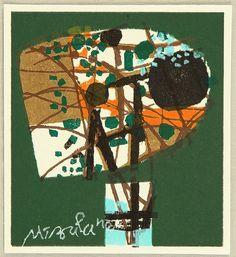 Mizufune Rokushu: Abstract Design - Artelino