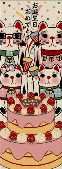 Cat Series Printed Tenugui Hand Towel: Maneki Neko Birthday