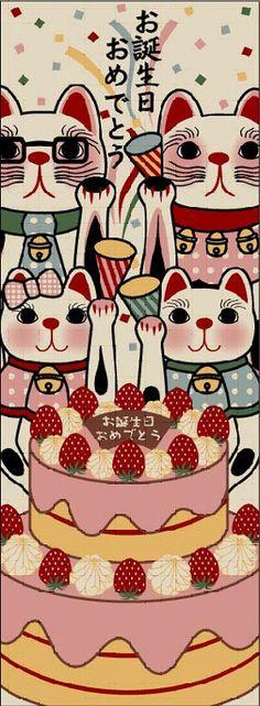 Cat Series Printed Tenugui Hand Towel: Maneki Neko Birthday