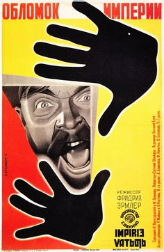 "MP154. ""Fragment of an Empire"" Russian Movie Poster by Stenberg Brothers (Friedrich Emler 1929) / #Movieposter"