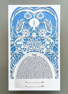 Inspired by the flowing floral designs of Art Nouveau, this papercut ketubah is delicate and abstract enough to fit in any contemporary setting. Abstracted flowers, leaves, pomegranates and honeycombs subtly hint at the distinctly Jewish nature of this ketubah, and the design doesnt fall back to old-fashioned tropes. You will be provided with a wide variety of text options to choose from, or you can provide your own text as an editable file (txt or doc).  The default color for this design is…