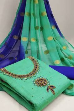 Green Chanderi Embellished Unstitched Straight Suit Latest Salwar Suits, Latest Salwar Suit Designs, Salwar Suits Online, Salwar Kameez Online, Indian Salwar Suit, Patiala Suit, Suits For Women, Clothes For Women, Suits Online Shopping