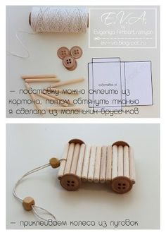 Miniature pulltoy for dollhouse nursery - scroll down for correct forum posting