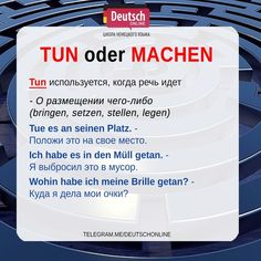 German Grammar, German Language, Reflexive Verben, Learn German, Vocabulary, Knowledge, Education, Learning, Science
