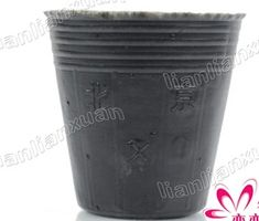 Free shipping,100pcs/lot,Nursery pot/Plastic nutrition cup/13*12cm/plastic nursery box,garden container,grow bag,garden supplies