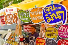 Wondering what language they speak in Thailand? Here are a few basic essential phrases to help you get by when traveling the country. Learn the basics and..