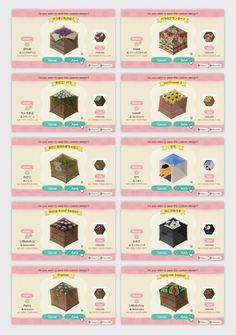"""Audz on Twitter: """"Screw the umbrella this is a box thread. #ACNHDesign… """" Animal Crossing Qr Codes Clothes, Animal Crossing Game, Motif Acnl, Motifs Animal, Nerd Herd, New Leaf, Illusions, Custom Design, Creatures"""