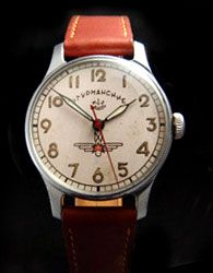 Pobeda Shturmanskie. First Watch in Space.  Worn by Yuri Gagarin in 1961 on the Vostok One.