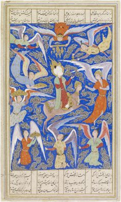 MOHAMMAD'S ASCENT TO HEAVEN 16TH CENTURY PERSIAN Opaque watercolor on paper, 9 3/16 x 5 3/8 in. (23.3 x 13.7  SAM - Seattle Art Museum