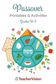 Passover Teacher Resources, Lessons, & Activities (Grades - Use these resources to teach about the historical significance of this Jewish holiday and to enjoy - Family Crafts, Crafts For Kids, Passover Haggadah, Seder Meal, Bond, Hebrew School, Passover Recipes, Passover Feast, Passover Seder Plate