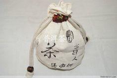 1997 Yunnan Menghai Aged Pu'er /Pu'erh /Puerh Chinese Tea great gift pkg 150g for sale @ AtomicMall.com Teas, China, Decor, Decoration, Tees, Cup Of Tea, Tea, Decorating, Porcelain