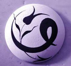 Nimet Elagöz Islamic Art Calligraphy, Porcelain Tile, Painted Rocks, Ceramics, Stone, Creative, Inspiration, Random, Jewelry