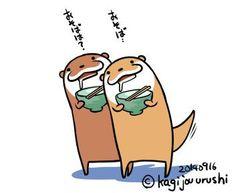 引越し蕎麦をたかりに来るカワウソ 他。過去絵更新。 http://ameblo.jp/kotsumetti/entry-11949256903.html…