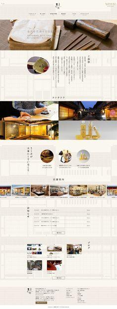 金箔のことなら金沢の金銀箔工芸さくだ - http___goldleaf-sakuda.jp_.jpg