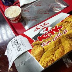 local fast food al kak in khartoum  #likeforlike #like4like #l4l #followforfollow #follow4follow #f4f #shoutoutforshoutout #shoutout4shoutout #sfs #s4s #likeforfollow #like4follow #l4f #tbh #t4t #tfort #tbhfortbh #tbh4tbh #followback #follow #sudan #khartoum
