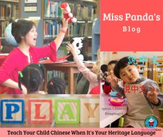 Teach Your Child Chinese Learning Together _ teach kids Chinese   Miss Panda Chinese
