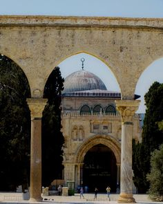 Masjid al Aqsa, the first qibla before Mecca. Palestine.
