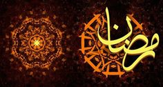 indahny kaligrafi teruntuk ramadhan ....