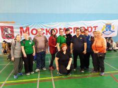 3 декабря 2017 г. команда района Отрадное приняла участие в Спартакиаде инвалидов СВАО, в рамках празднования Международной Декады инвалидов, проходившей на базе ФОКа «Марьина Роща».